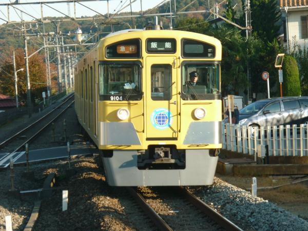 2013-11-23 西武9104F 急行飯能行き1