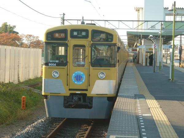 2013-11-23 西武9104F 急行飯能行き2