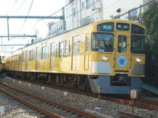 2013-11-23 西武9104F 準急飯能行き