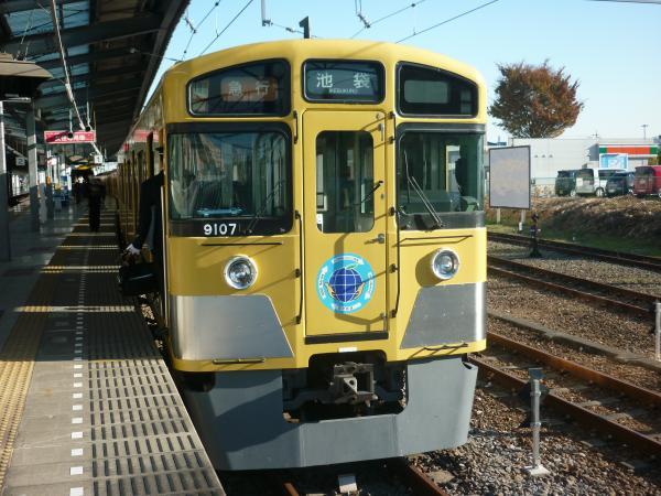 2013-11-23 西武9107F 急行池袋行き