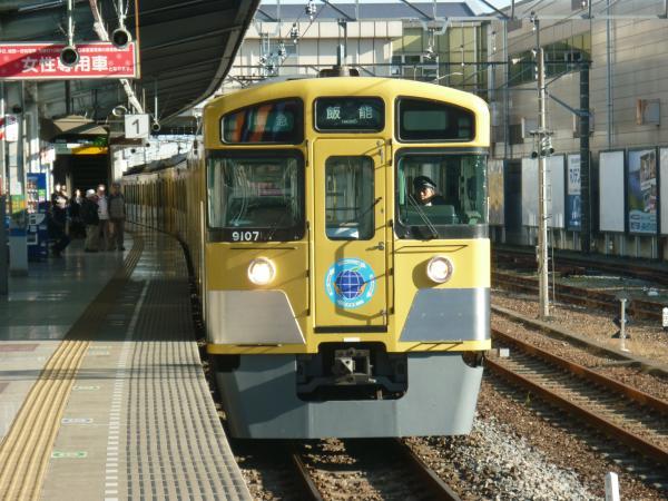 2013-11-23 西武9107F 準急飯能行き1