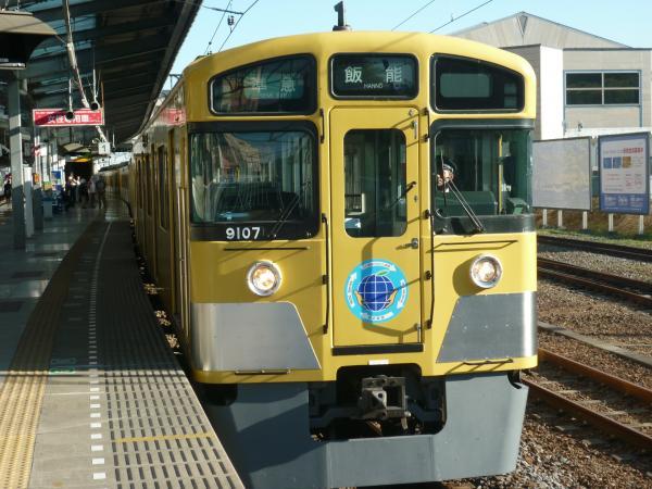 2013-11-23 西武9107F 準急飯能行き2