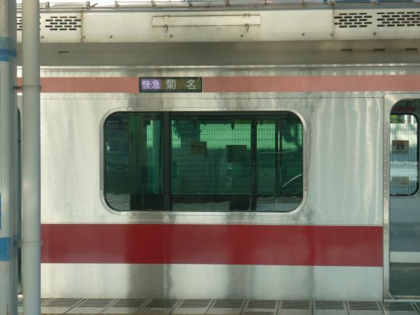 2013-11-23 東急4103F 快急菊名行き 側面写真