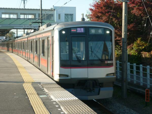 2013-11-23 東急4103F 快急菊名行き