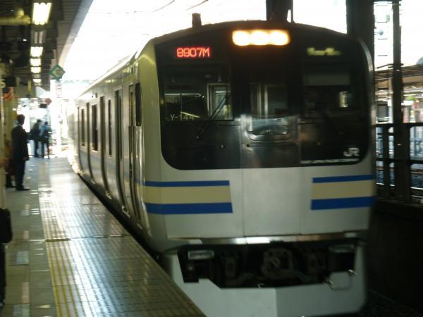 2013-11-24 横須賀線E217系 久里浜行き