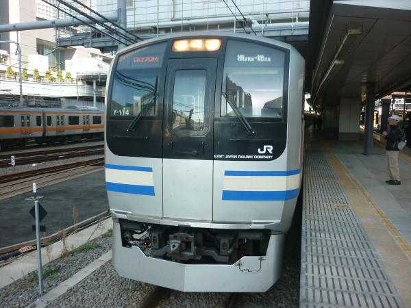 2013-11-24 横須賀線E217系 逗子行き1