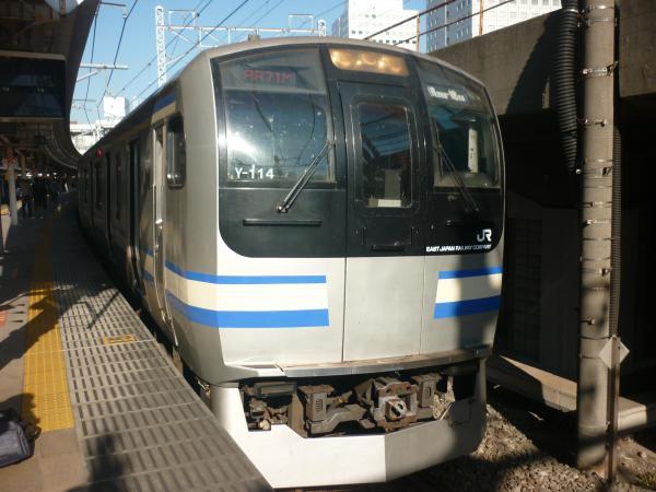 2013-11-24 横須賀線E217系 逗子行き2