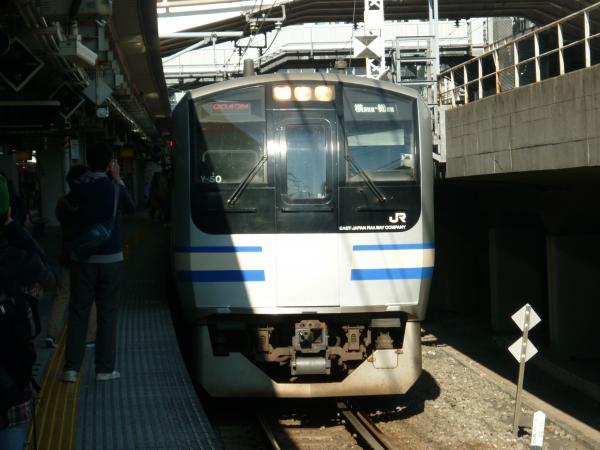 2013-11-24 横須賀線E217系 逗子行き3