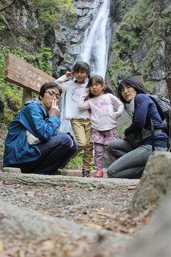 大滝(家族)
