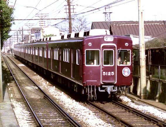 5100-01.jpg