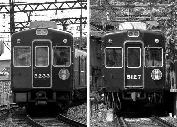 5100-03.jpg