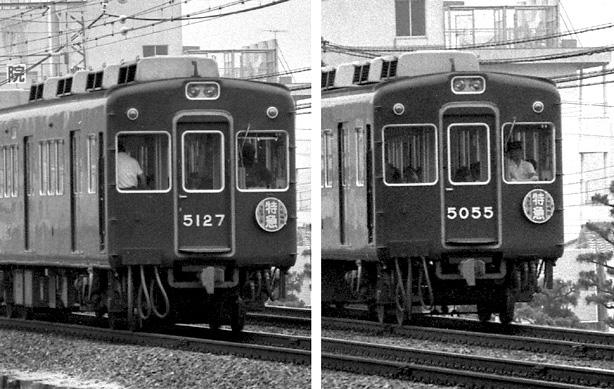 5100-04.jpg