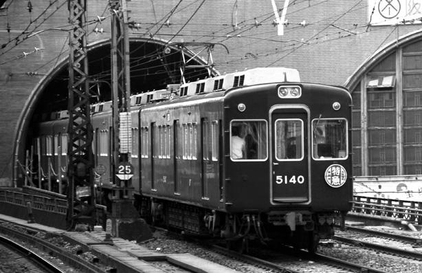 5100-07.jpg