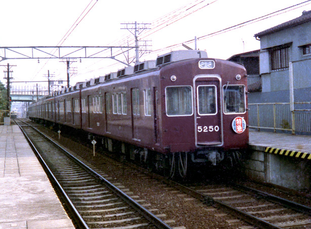 5200-01.jpg
