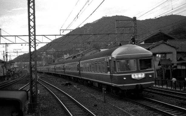 Aka32.jpg