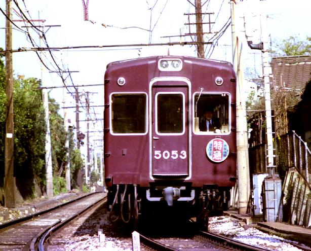 B5053.jpg