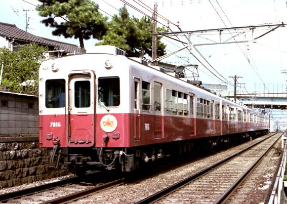 B7816.jpg