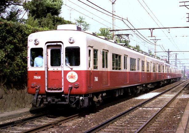 B7844.jpg