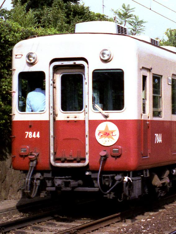 B7844UP.jpg