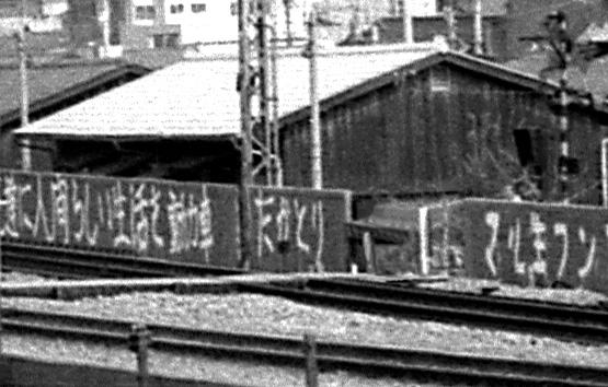 Hayabusa.jpg