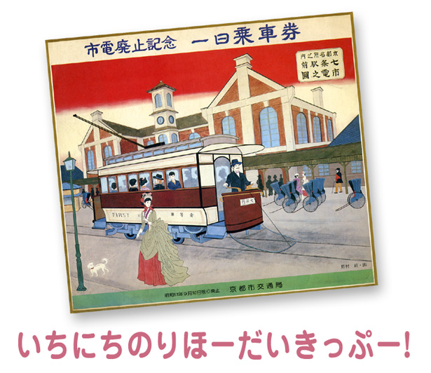 KYO01.jpg