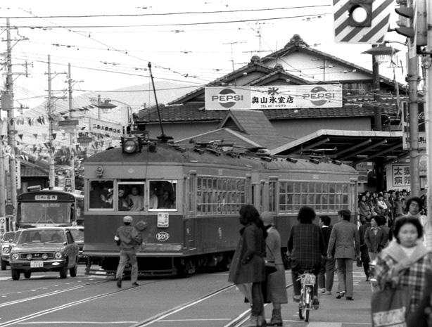 Kei13.jpg