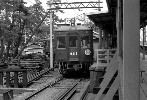 S663.jpg