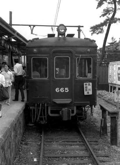S665.jpg