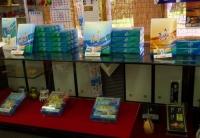 碁石海岸11碁石海岸レストハウス売店