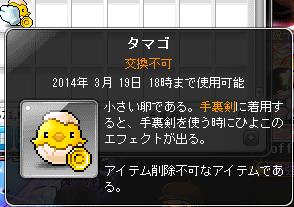 eggggggggggg5