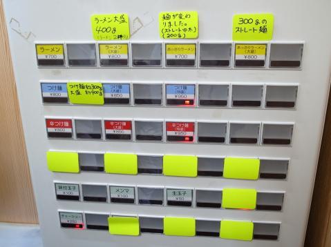 2013-04-27 幸先 009