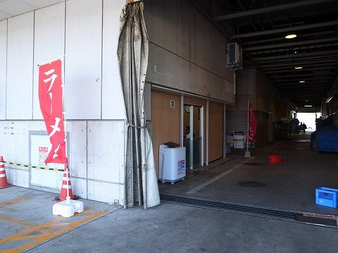 2013-04-27 幸先 001