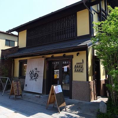 2013-05-04 楽楽 007