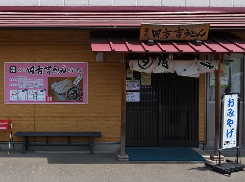 2013-05-10 四方吉 東松山 002