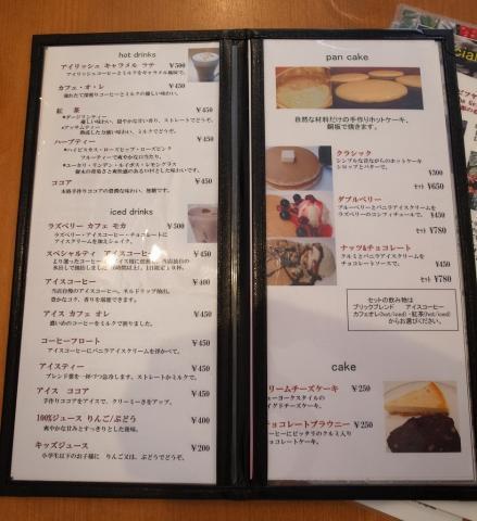 2013-05-15 cafe Brick 004