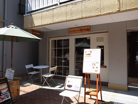2013-05-15 cafe Brick 001