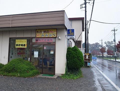2014-11-01 ミミカ 013