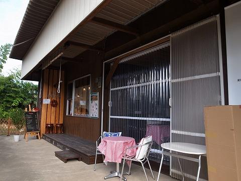 2014-11-06 OHNO 006