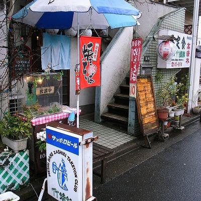 2011-03-21 竹蜻蛉 001