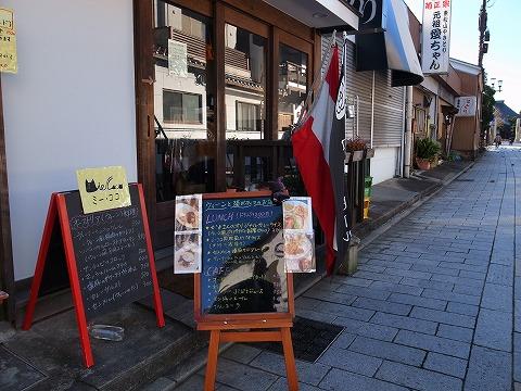 2014-12-02 ミー・ココ 009
