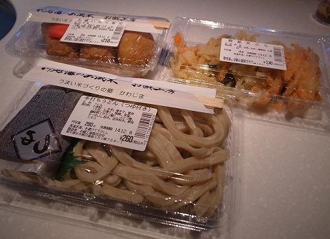 2014-12-08 川島農産物直売所 005