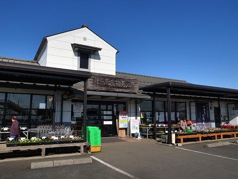 2014-12-08 川島農産物直売所 001