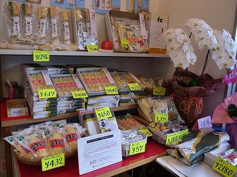 2014-12-10 おたか 鶴ヶ島店 016