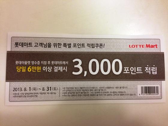 coupon (5)