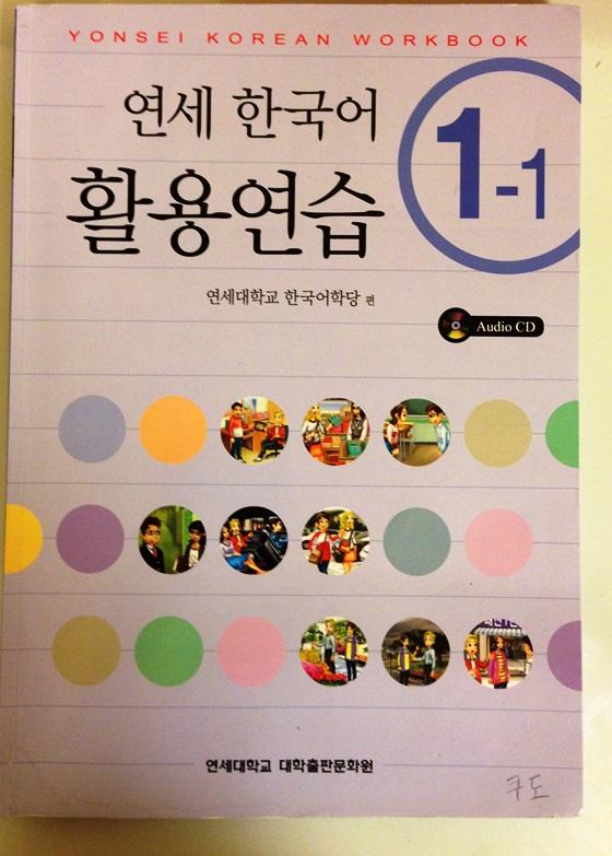 교과서 (2)