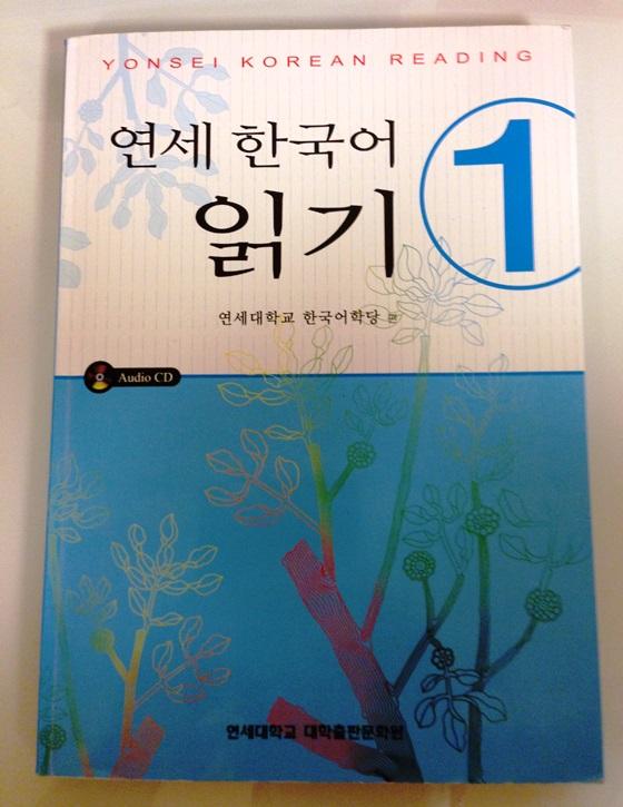 교과서 (4)