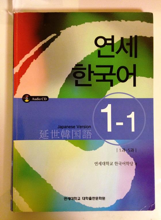 교과서 (6)