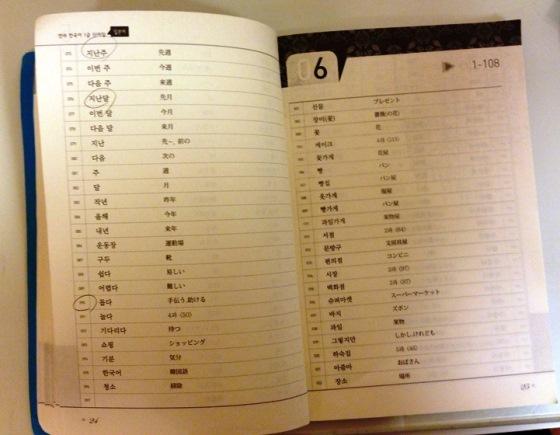 교과서 (1)