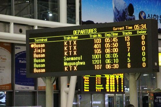 20130908 seoul station (2)