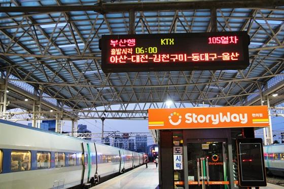 20130908 seoul station (6)